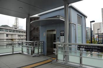 Hiroshimajr160491
