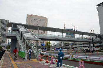 Hiroshimajr160493