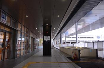 Hiroshimajr160495