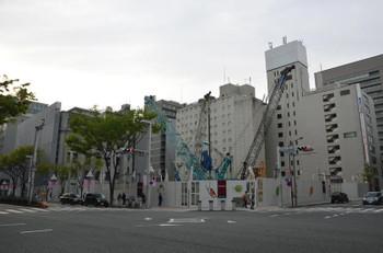 Nagoyanishiki16041