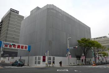 Nagoyanishiki16045