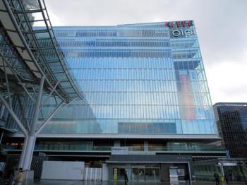 Fukuokakitte160415