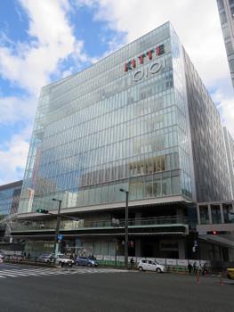 Fukuokakitte160417