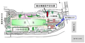 Osakatennojipark16042