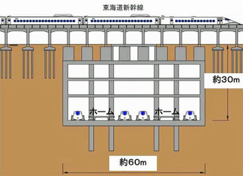 Nagoyacentral160413