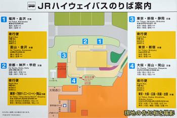 Nagoyacentral160415