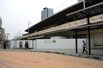 Nagoyacentral160420