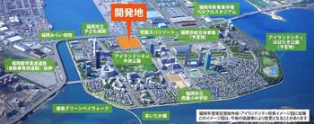 Fukuokaisland16045