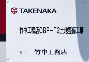 Osakaobp16053