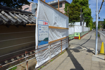 Kyotofourseasons160523