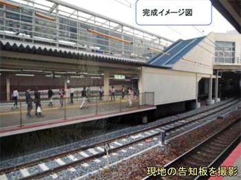 Kyotojr160514