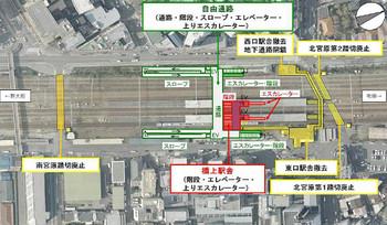 Osakahigashiyodogawa160511