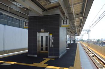 Nankaitakaishi1606526