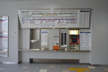 Nankaitakaishi1606553