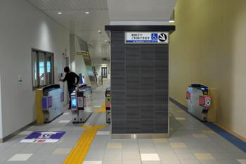 Nankaitakaishi1606555