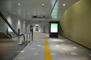 Nankaitakaishi1606557