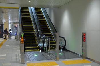 Nankaitakaishi1606558