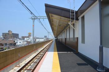 Nankaihagoromo1606531