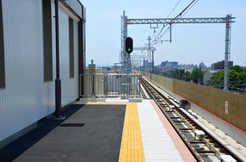Nankaihagoromo1606532