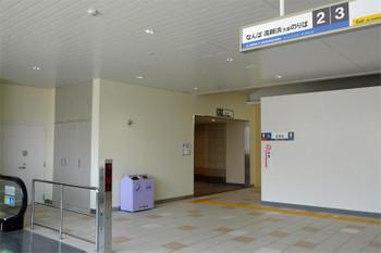 Nankaihagoromo1606565