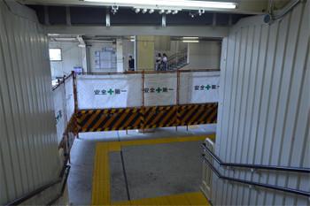 Nankaihagoromo1606567