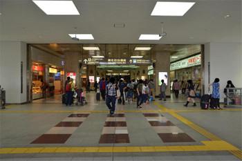 Kyotojr160565