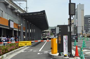 Kyotojr160581