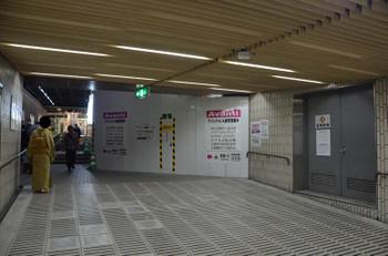 Kyotojr160587