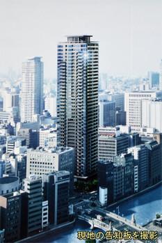 Osakakitahama16051