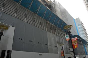 Osakadaimaru16056