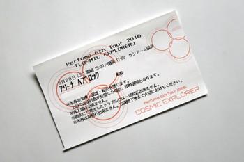 Fukuiperfume160521