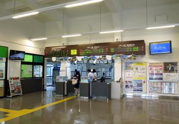 Tsuruga160512