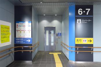Tsuruga160520