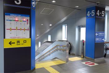 Tsuruga160522