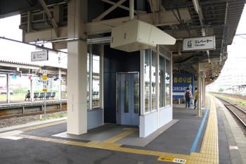 Tsuruga160523