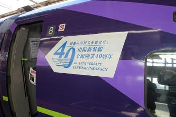 Osaka500typeeva160616