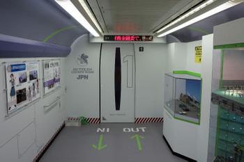 Osaka500typeeva160624