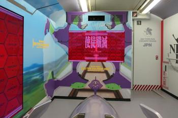 Osaka500typeeva160630