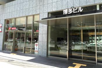 Fukuokahakata160618