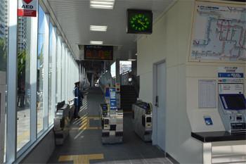 Takatsukijr160615