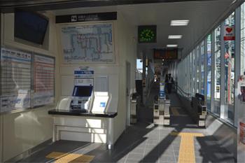 Takatsukijr160656