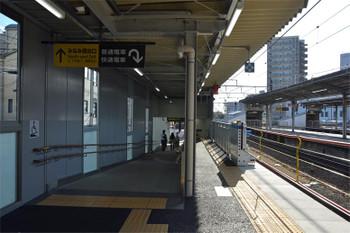 Takatsukijr160660