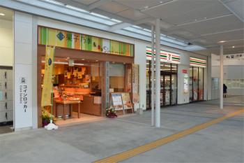 Yamaguchijr160622