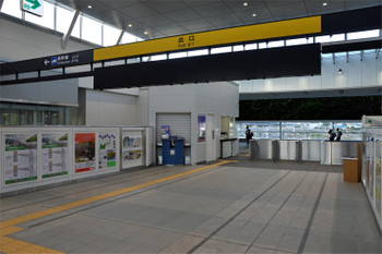 Yamaguchijr160653