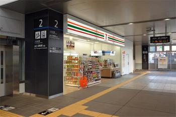Yamaguchijr160656