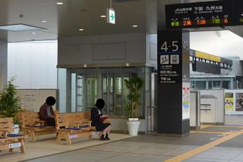 Yamaguchijr160667