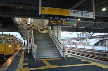 Yamaguchijr160668