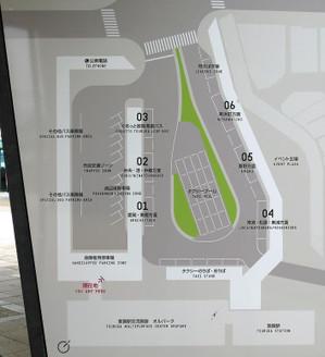 Tsuruga160552