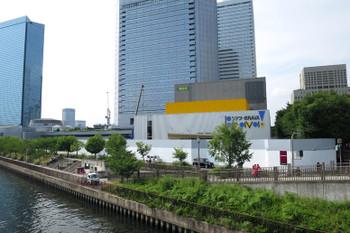 Osakaobp16061