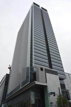 Nagoyajp160611